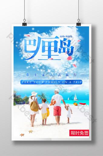 poster desain wisata bali Templat PSD