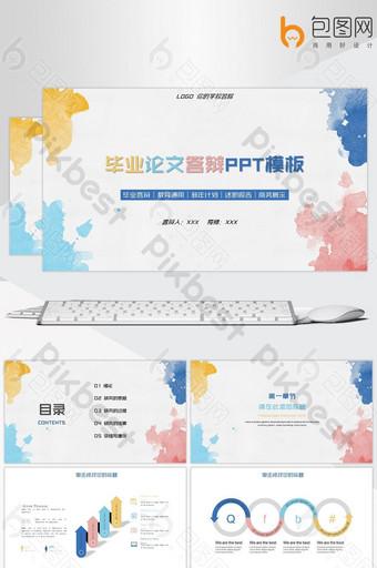 潑墨小清新開學報告畢業論文答辯ppt模板 PowerPoint 模板 PPTX