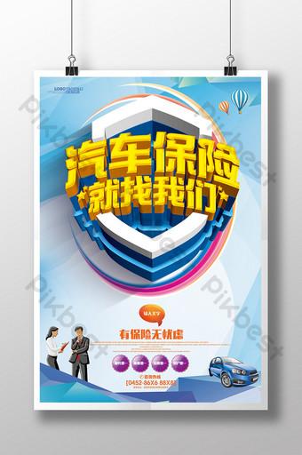 seguro de coche encuéntrenos diseño de cartel de servicio de coche Modelo PSD