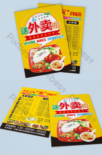 Takeaway Food Flyer Picture Template CDR