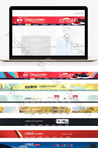 taobao estilo europeo y americano mujer ropa infantil pantalla completa digital tienda letrero navegación plantilla Comercio electronico Modelo PSD