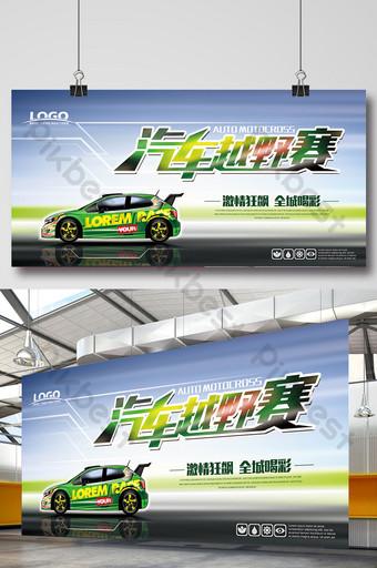 poster mobil off road hijau minimalis Templat PSD