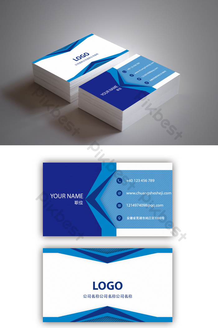 blue technology fashion business card
