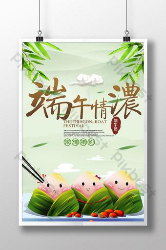 diseño del cartel del festival del barco del dragón del amor Modelo PSD