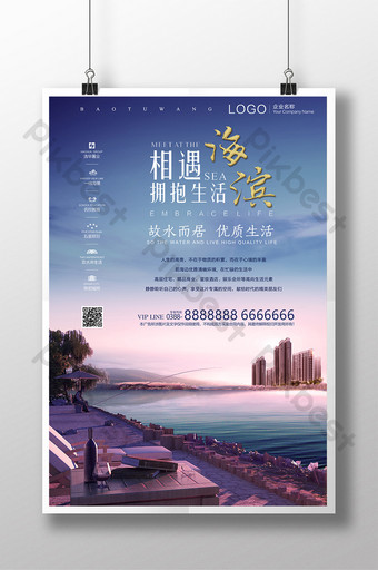 high end style sea view real estate poster design Template PSD