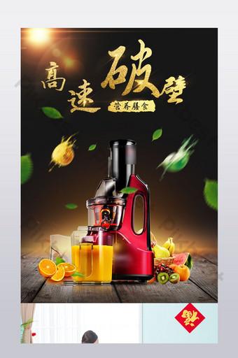 Chi tiết máy nấu ăn thương mại điện tử psd Thương mại điện tử Bản mẫu PSD