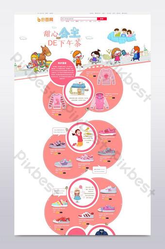 التجارة الإلكترونية أحذية الأطفال الرياضية والملابس تصميم المنزل مديرية الأمن العام التجارة الإلكترونية قالب PSD