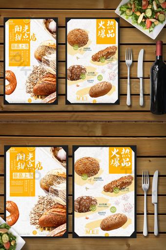 Recettes de menu de desserts Modèle PSD
