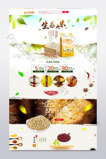 hogar de comercio electrónico de granos de arroz ecológicos del noreste psd Comercio electronico Modelo PSD