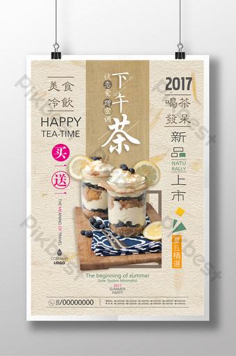 Hapon tsaa poster uminom ng inuming panghimagas kape cake maliit na sariwang sining Template AI