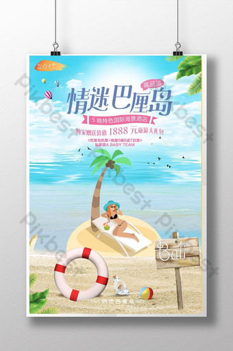 Couple Bali seaside vacation travel promotion poster exhibition board advertisement Template PSD