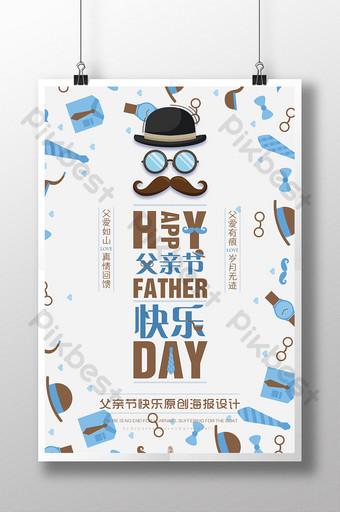 diseño de cartel del día del padre de dibujos animados simple y fresco Modelo PSD
