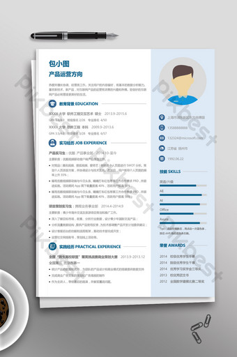 product operation blue resume Word Template DOCX