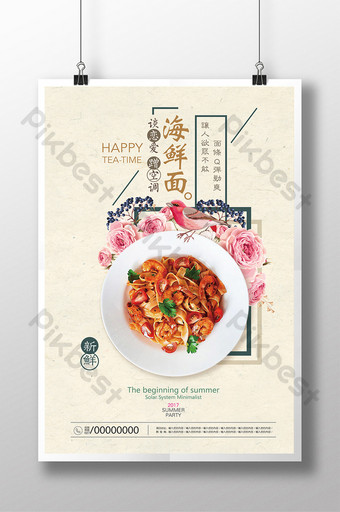 creative simple and delicious western food gourmet seafood promotion poster Template AI