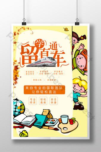 Étude de style dessin animé à l'étranger grâce à une affiche d'éducation et de formation Modèle AI