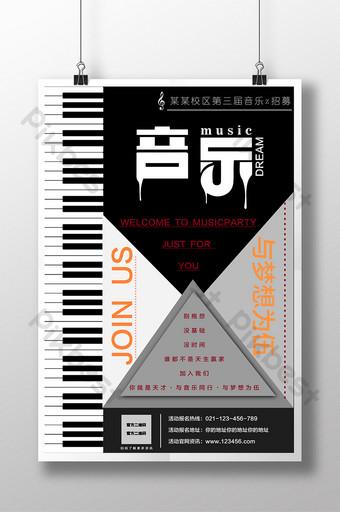 poster festival musik hitam dan putih minimalis merekrut piano baru Templat