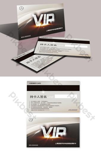 conception de carte de service après-vente de voiture de mode et de style haut de gamme Modèle PSD