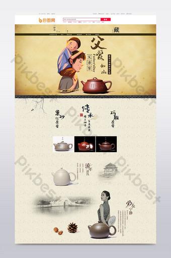 النمط الصيني الرجعية هدية عيد الأب مجموعة الشاي إبريق الشاي التجارة الإلكترونية المنزل التجارة الإلكترونية قالب PSD