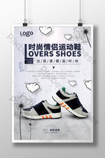 plantilla de diseño de cartel de promoción de zapatillas Modelo PSD