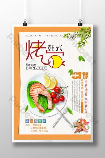 Poster thức ăn cá nướng Hàn Quốc đơn giản sáng tạo Bản mẫu CDR