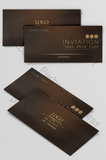 Invitation professionnelle simple et haut de gamme Modèle PSD
