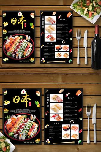 เมนูอาหารญี่ปุ่นระดับไฮเอนด์ แบบ CDR