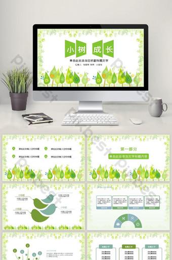 plantilla ppt dinámica de protección del medio ambiente de educación escolar de crecimiento de arbol pequeño verde PowerPoint Modelo PPTX