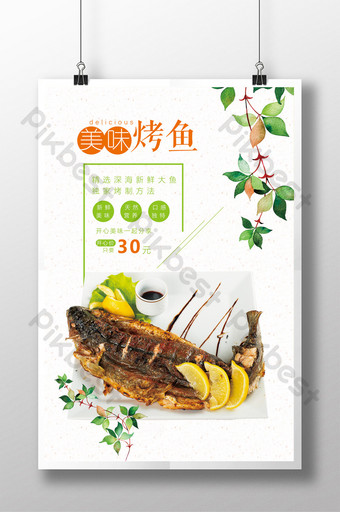 fresh and delicious grilled fish gourmet poster Template PSD
