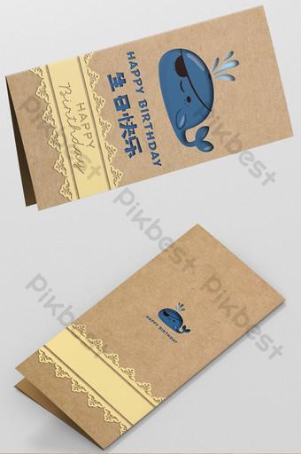 Carte d'anniversaire de baleine ajourée de dessin animé Modèle PSD