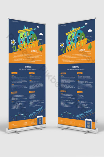 it companies recruit roll up standees Template PSD