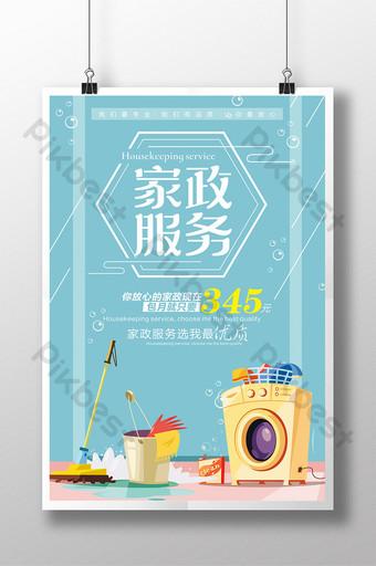 Conception d'affiche de promotion du service d'entretien ménager Modèle CDR