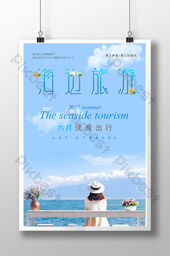 small fresh seaside tourism promotion poster template Template PSD