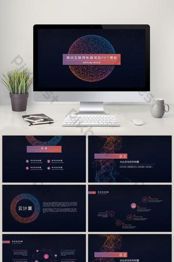 Template ppt proyek e commerce internet seluler PowerPoint Templat PPTX