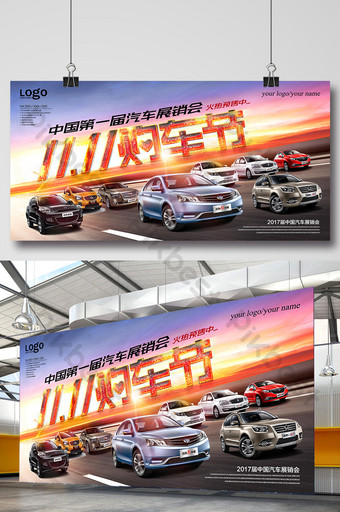Grand and style car buying season poster design Template PSD