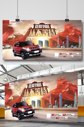 cartel publicitario de renovación de servicio de coche jeep Modelo PSD