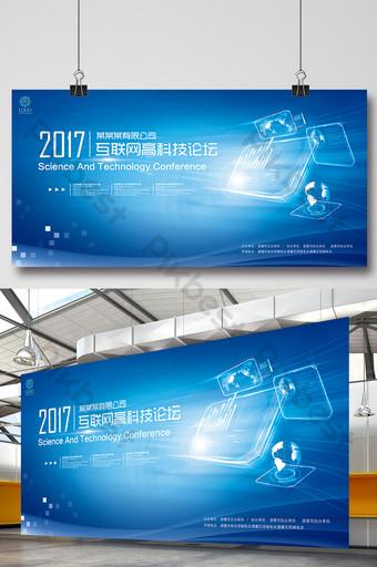 blue technology internet innovation seminar corporate meeting background Template PSD