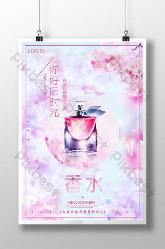 Небольшой свежий креативный модный дизайн плаката в стиле парфюмерии шаблон PSD