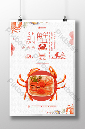 Crab Feast Catering Food Series Poster Design Template PSD
