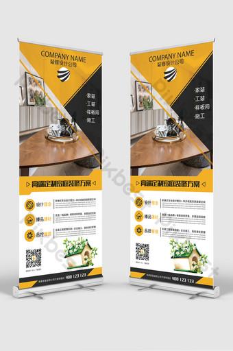 empresa de diseño de decoración simple ingeniería de construcción desarrollo roll up standee Modelo PSD