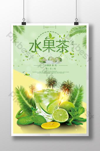Fruit tea series poster design Template PSD