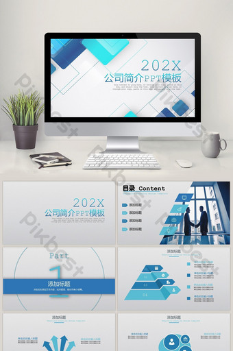Enterprise introduction development service promotion product sales PPT template PowerPoint Template PPTX