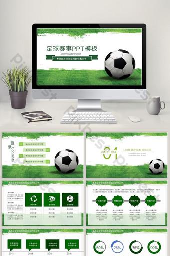 Modèle PPT de plan de résumé de travail d'entraînement de football pour enfants PowerPoint Modèle PPTX