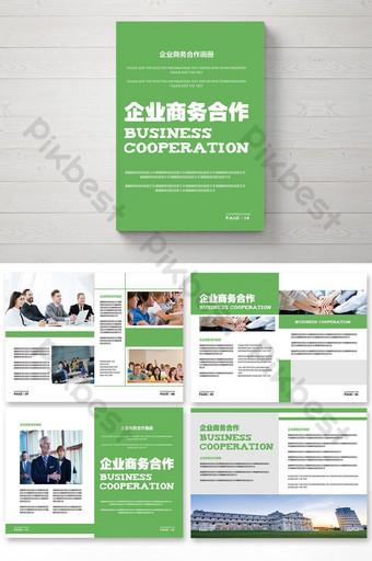 Conception de brochures de promotion des activités de coopération de l'équipe commerciale d'entreprise Modèle PSD