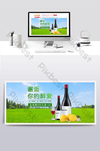 comida bebida vino tinto bocadillos banner ilustración Comercio electronico Modelo PSD
