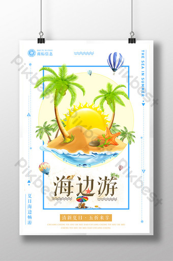 Fresh summer seaside tour promotion poster Template PSD