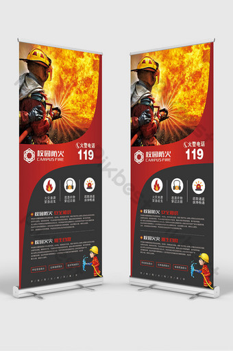 campus fire safety and prevention knowledge roll up standee template Template PSD