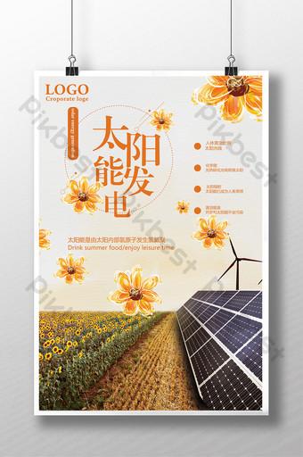 Affiche créative de génération photovoltaïque d'énergie solaire Modèle PSD