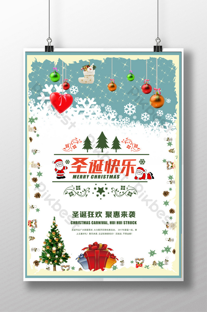 Christmas Poster.Christmas Poster Christmas Sale Christmas Theme Template