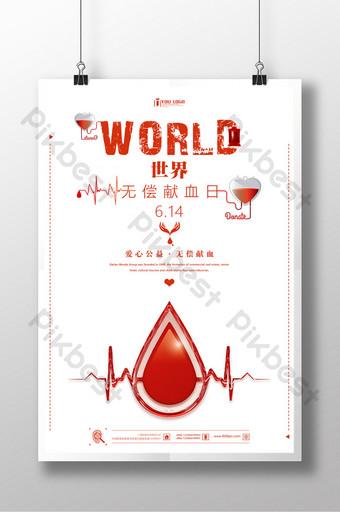 desain poster seri amal hari donor darah dunia Templat PSD