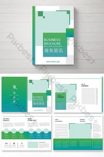 مجموعة كاملة من النشرات الإخبارية للشركات أزياء الأعمال قالب PSD